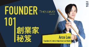 Founder 10 Arco Lee