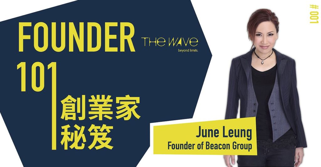 Founder 10 June Leung