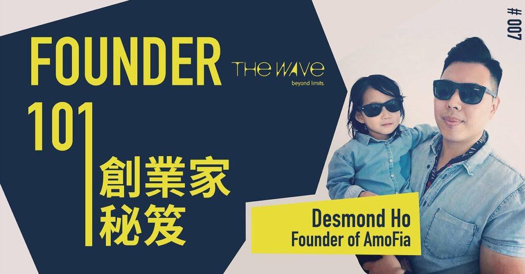 Founder 101 Desmond Ho