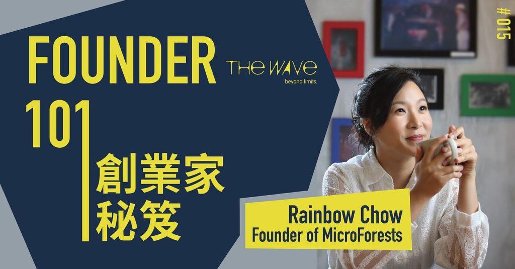 Founder 101 Rainbow Chow