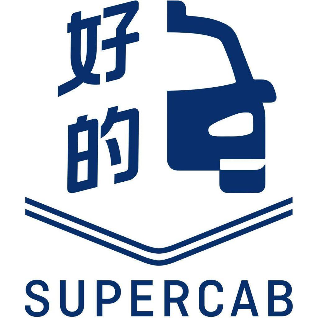 Supercab